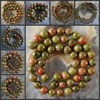 H0610-968 Wholesale Import Unakite Gem Ball Loose Beads 15""
