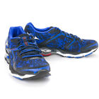 Brand New MIZUNO Men's WAVE CREATION 15 Running Shoes Sneakers J1GR140113