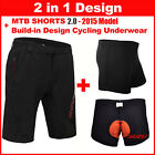 SUZU 2in1 MTB Mountain Bike Baggy Cycling Shorts GEL Padded underwear