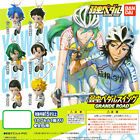 Bandai Yowamushi Pedal Grande Road GR Vol 1 Swing Key Chain Figure