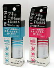 Lion BAN Japan Block Roll On Smell Deodorant 2 Fragrance 40mL