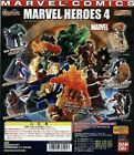 Bandai Marvel Comics Heroes HG High Grade Gashapon Figure Part 4