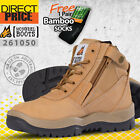 Mongrel Work Boots Steel Toe Safety Zip Sider Lace Up Ankle Wheat Working 261050