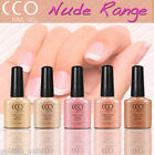 NEW CCO NUDE NAKED RANGE PROFESSIONAL UV LED NAIL GEL SOAK OFF POLISH COLOURS