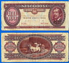 Hungary 50 Forint 19879 Animal Horse Low Shipping World Paypal Skrill OK