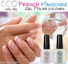 NEW CCO PROFESSIONAL FRENCH MANICURE UV LED NAIL GEL SOAK OFF POLISH COLOURS