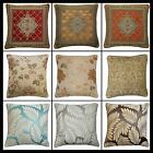 """Opulent Floral Abstract Cushion Covers Or Complete One Pair 17"""" x 17"""" Patterned"""