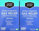 BJ's Extra Strength Gas Relief Simethicone 125mg Antigas, 120-240 Softgels
