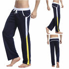 Cozy Men's Wicking Long pants Casual jogging pants Gym Fitness Yoga Sports Pants