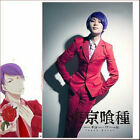 HOT!!!Vocaloid  anime cosplay costume Meng female