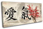 Oriental Chinese Asian Floral Abstract SINGLE CANVAS WALL ART Picture Print