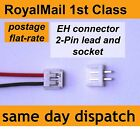 EH connector male plug and female socket lead 26 AWG 30cm 2.5 mm pitch 2 pin