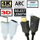 HDMI Extension Male Plug to Female Socket TV Lead Full HD 0.5m 1m 2m 3m 5m Cable