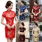 Junoesque Chinese Women's Silk Mini Dress Cheongsam Red Yellow Blue SZ S - 6XL