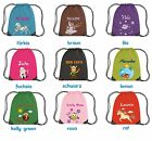 Children's Sports Bag Name Desired Motif School Gymnastics