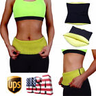 Sport Waist Trainer Corset Body Shaper Cincher Ab Exercise Girdle Belt Shapewear image