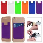 Adhesive Silicone Credit Card Pocket Money Pouch Holder Case For Cell Phone