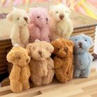 10 to 50 Teddy Bear Party Favours 45mm/4.5cm