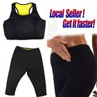HOT Women Slimming Neoprene Shaper Vest Sweat Shirt Body Shapers for Weight Loss