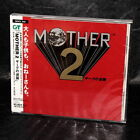 MOTHER 2 Sound Track EARTHBOUND Japan SNES SUPER FAMICOM GAME MUSIC CD NEW