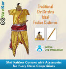 Shri Krishna Fancy Dress Costumes for Kids