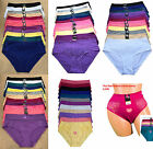 Plus Size Underwear LOT 1 6 12 Plain Flower Lace Cotton Bikini Panty 2XL 3XL 4XL