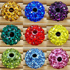 Wholesale 20/50Pcs SAMBALA Resin Rhinestone Disco Ball BEADS 10mm