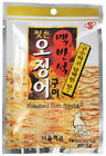 Roasted Ripped Squid / Cuttlefish Soft Jerky 15g Korea Snack 4 10 PACKs ene