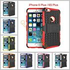 iPhone 5 5C 5S 6 6S Plus Heavy Duty Armor Phone Case Cover with Stand <br/> Black, Blue, Green, Orange, Purple, Red, Rose, White