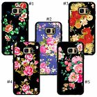 Floral Samsung case with pretty nice vivid pink red yellow rose colorful flowers
