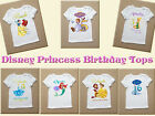Baby Girl Disney Princess Birthday Personalized Top. Disney Princess T-Shirts.