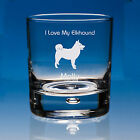 Norwegian Elkhound Dog Lover Gift Personalised Engraved Whisky Glass - Birthday