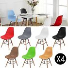 4X Wooden Chair Retro Lounge Dining Room Set Table Chairs Home Office Design