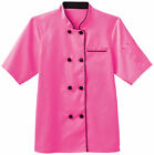 Five Star Women's Short Sleeve Textured Shank Buttons Executive Chef Coat. 18028