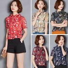 Women Short Sleeve Flower Print Shirts Casual Fashion Tops Short Sleeve Blouses