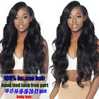 UK Seller Silk Straight Full Lace Wig Glueless 100% Indian Human Hair Lace Wig