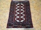 Genuine Persian Yomud Antique Rug Ca1930 Exquisite Hand Knotted Wool 2x4