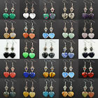 One Pair Mixed Gemstone 20mm Heart &Tibet Silver Pendant Beads Earring