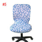Latest Swivel Chair Cover Eco-Friendly Computer Seat Slipcover Household Cover