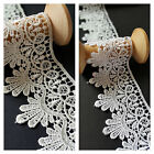 55mm Guipure Lace Trim Bride Wedding Dress Bridal Christening White Ivory Baby