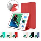 """Slim Magnetic Leather Smart Cover Soft Silicone Case For iPad mini / Air / 9.7"""""""