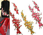 Beautiful Large Embroidered Plum Blossom Floral Motif Sew Lace Applique WT33