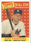 2007 Topps Heritage BB #'s 1-495 +Inserts - You Pick - Buy 10+ cards FREE SHIP