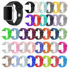 sand sand sand - Replacement Silicone Sport Band Strap For Apple Watch 42mm 38mm Series 3 2 1