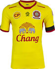 Authentic Army United Thailand Football Soccer Thai League Jersey Shirt Yellow