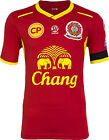 Authentic Army United Thailand Football Soccer Thai League Jersey Shirt Red