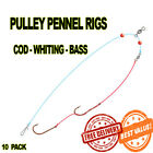 SEA FISHING 10 2 HOOK PULLEY PENNEL RIGS ( BEST VALUE COD RIGS)