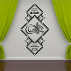Islamic Wall Stickers  Calligraphy Wall Art Decal Allah  +32 Free Crystals  D7