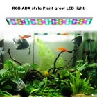 Chihiros RGB 30-80cm Aquarium Fish Tank Plant Light Lamp LED 110V-220V w/ Remote