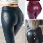 Women Sexy PU Leather Yoga Pants Hip Push Up Workout Stretch
